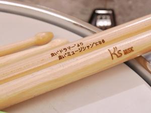 K's MUSIC 良いミュージシャン
